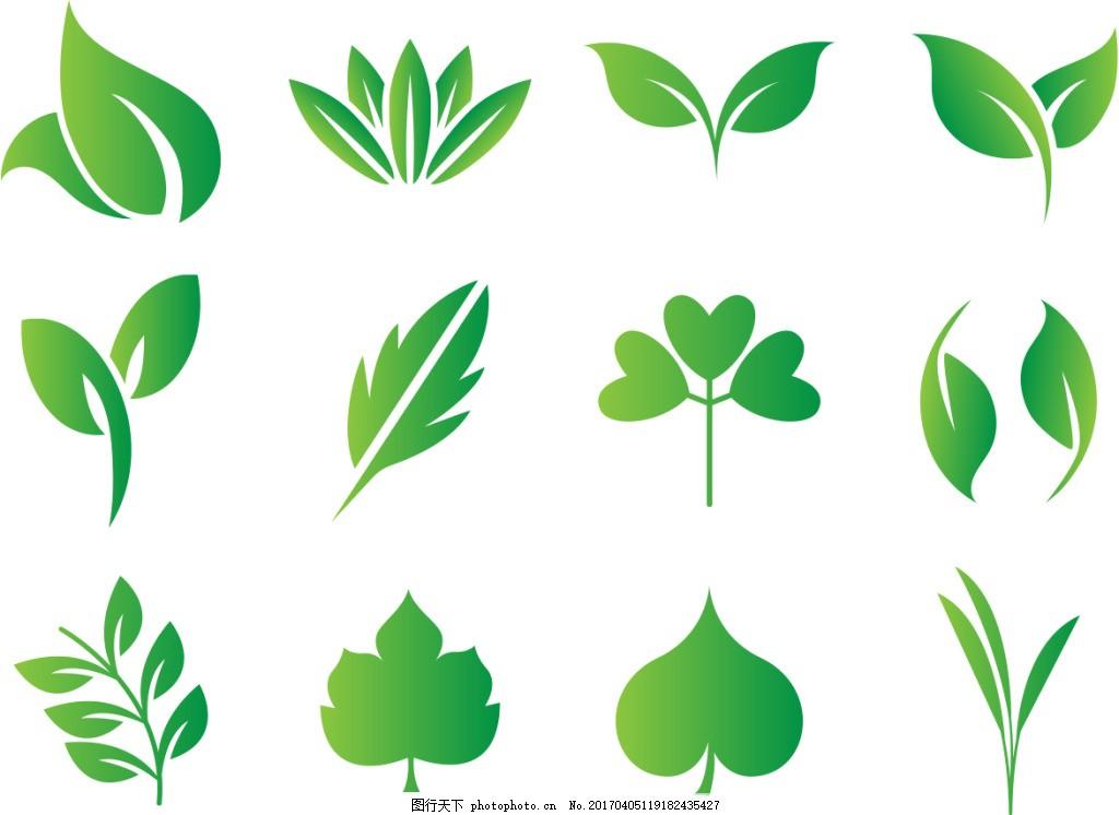 矢量树叶素材 手绘树叶 手绘叶子 矢量素材 手绘植物 扁平树叶