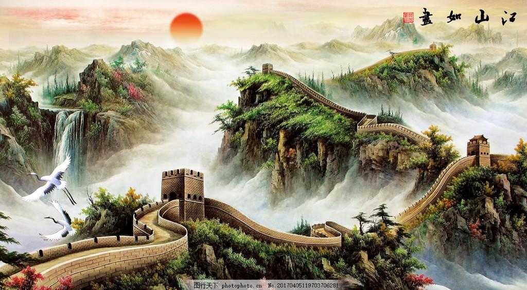江山如画 风景画 挂画 广告设计 国画 国画长城 国画山水 万里长城