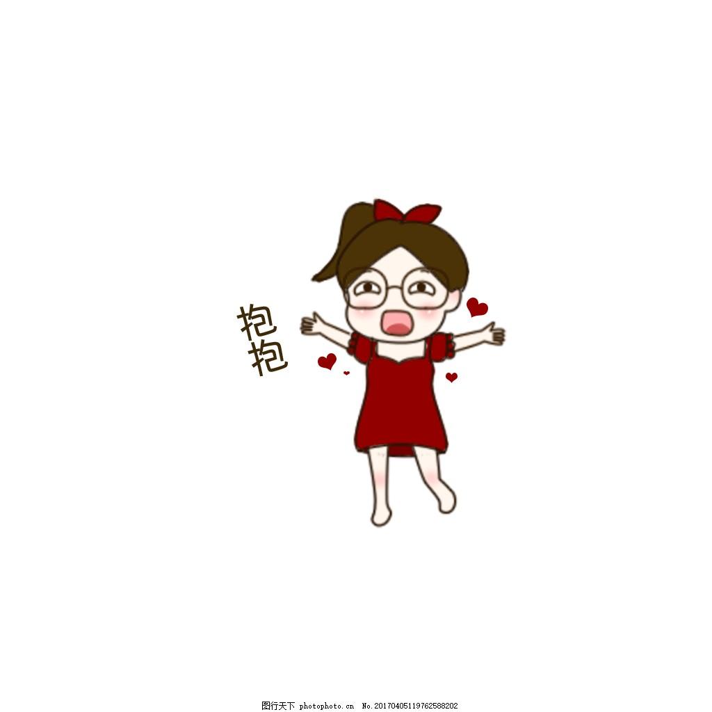 手绘卡通可爱人物 漂亮 女孩 女生 动漫 服装