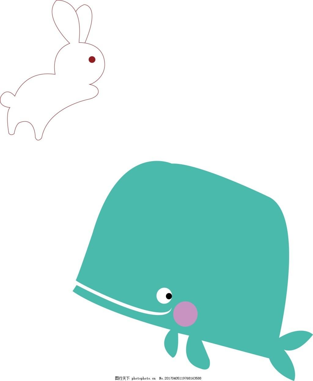 小兔子和小鲸鱼