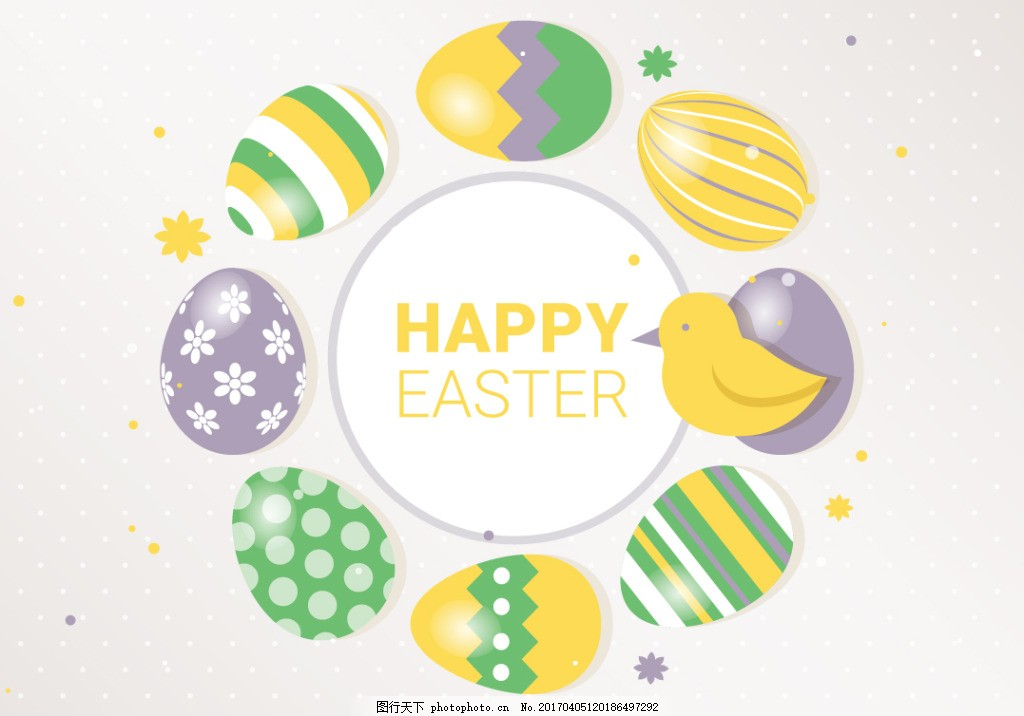 唯美手绘复活蛋海报 复活节海报 鸡蛋 矢量素材 海报设计 丝带