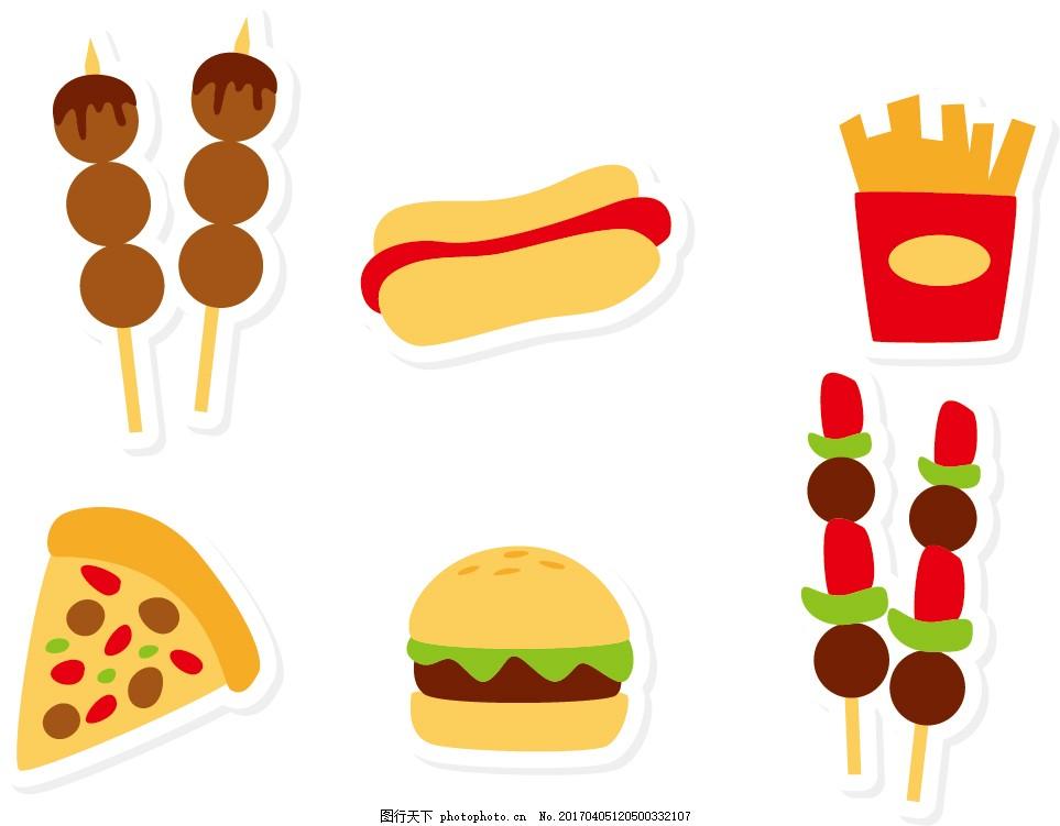 快餐图标 食物图标 矢量食物 食物 美食 美食图标 扁平化 扁平化食物