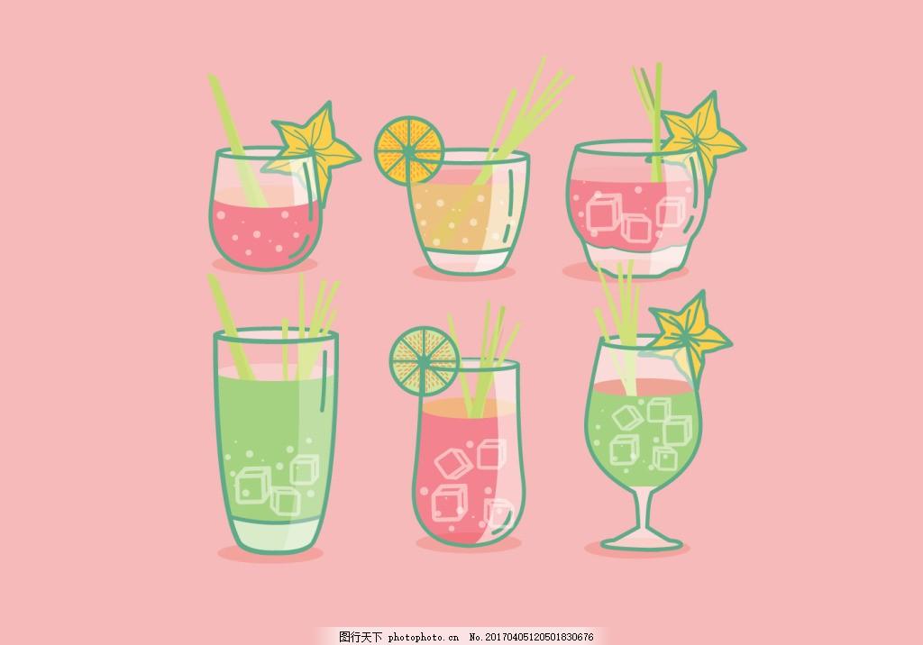 手绘唯美饮料图标 矢量素材 杯子 高脚杯 图标设计 手绘饮料 冷饮