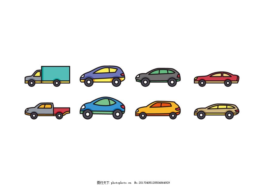 扁平化图标 图标 图标设计 车辆图标 矢量素材 汽车 汽车图标