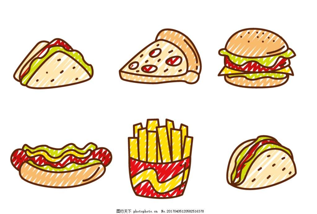 可爱手绘快餐食物图标