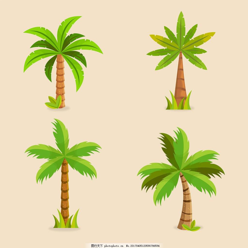手绘美丽的棕榈树