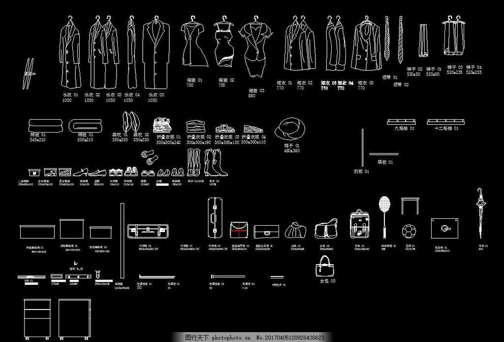 电路 电路图 电子 原理图 1024_694