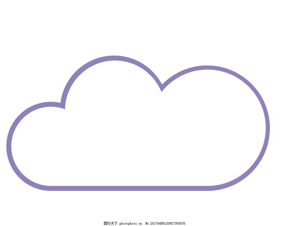 可爱 卡通 云朵 素材 可无限放大 质量图片 透明底 天气图标 线条