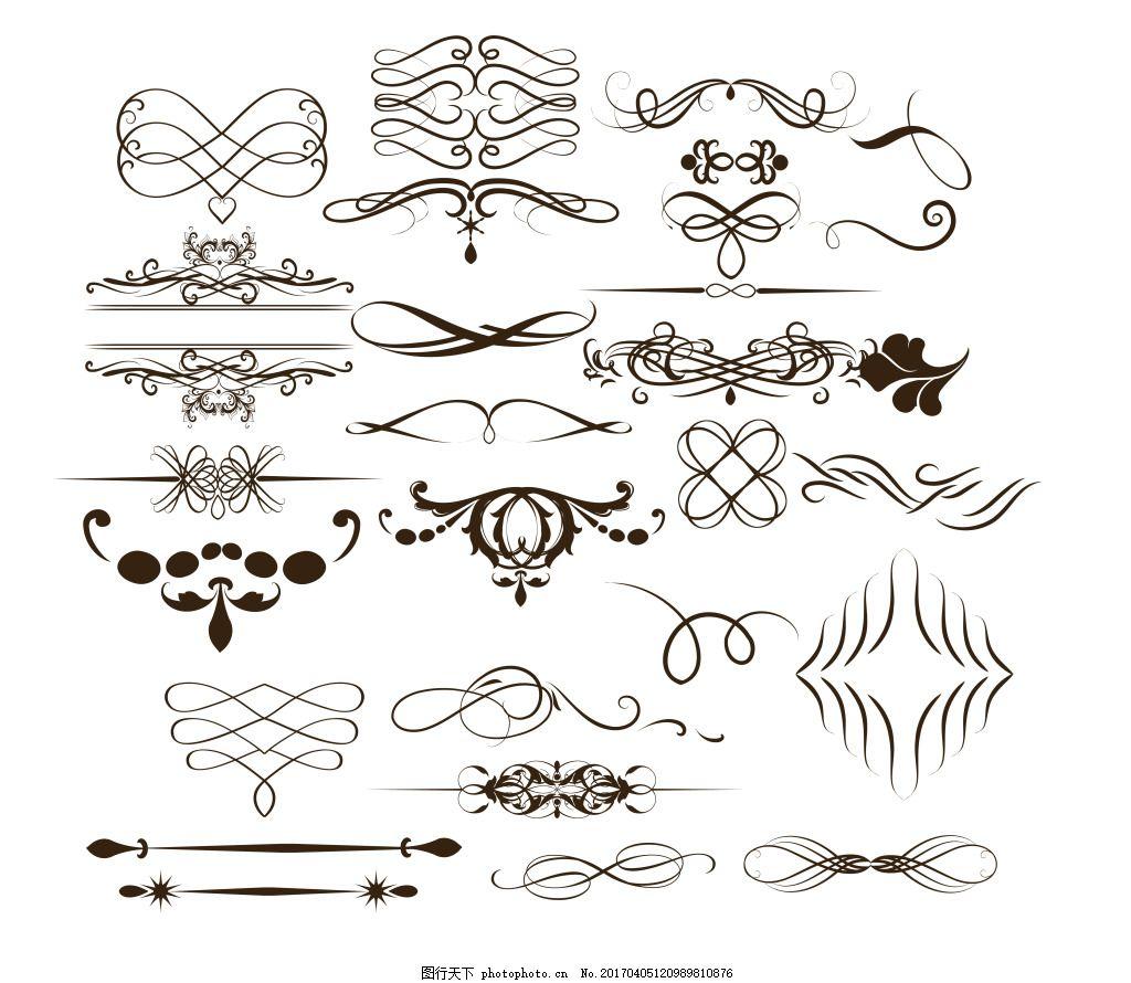 古典花纹 欧式花纹 卡片 婚礼 贺卡 时尚花纹 复古装饰花纹矢量