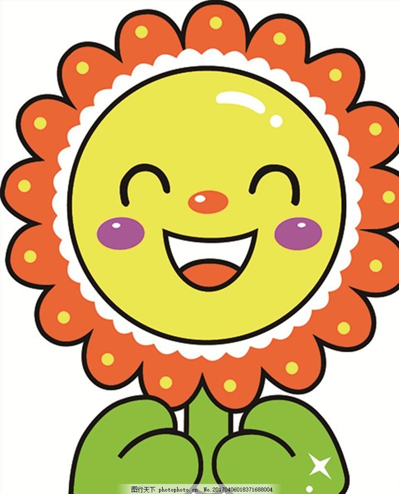 卡通花 花朵 可爱 卡通 笑 绿色 黄色 橘色 矢量 设计 动漫动画 动漫