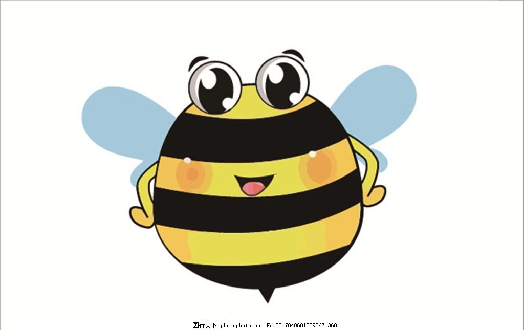 蜜蜂 动漫 卡通 矢量 可爱 拟人 笑 设计 动漫动画 动漫人物 ai