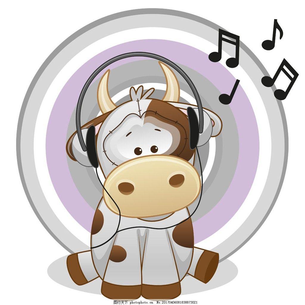 卡通奶牛漫画 音乐符号 耳机 听音乐 卡通动物漫画 可爱卡通 陆地动物