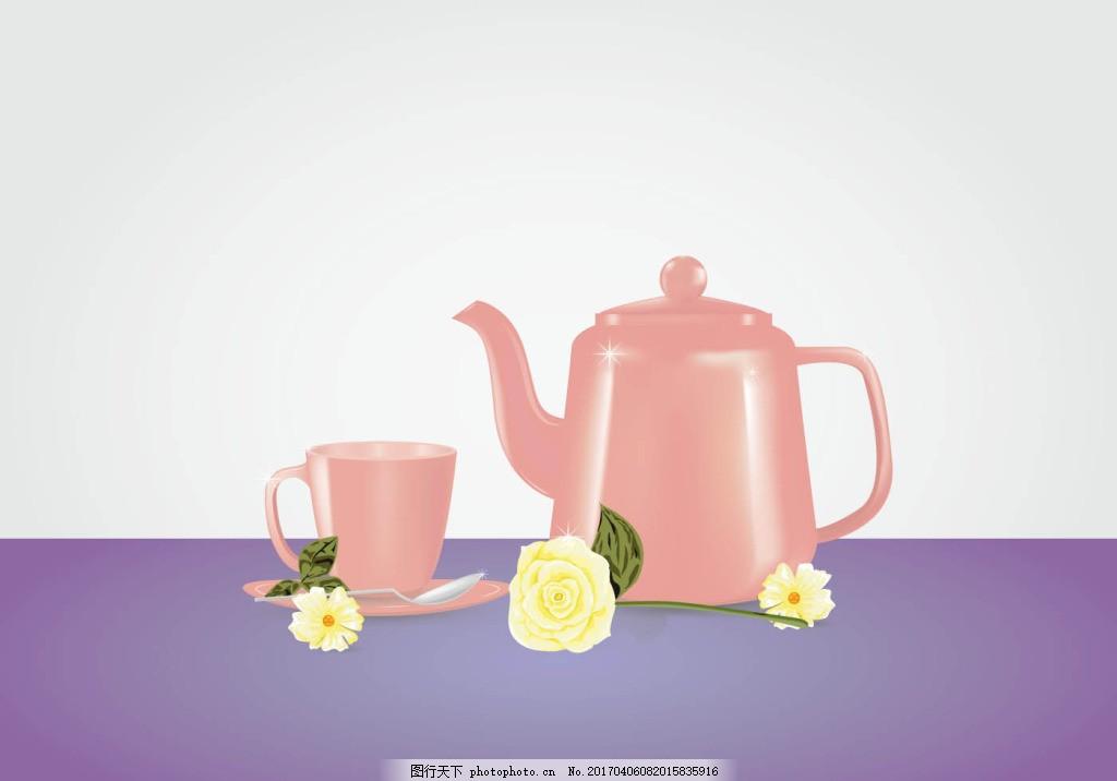 唯美矢量茶具素材 茶杯素材 手绘茶杯 手绘杯子 矢量素材 下午茶