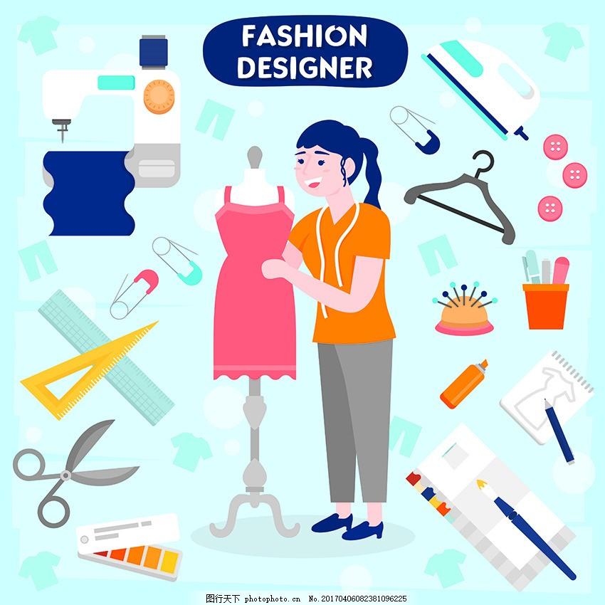 时装设计人物素材 服装设计 服装师 剪刀 尺子 打样