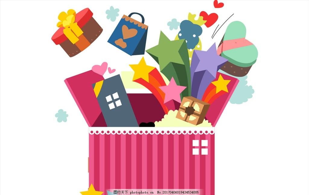节日彩带礼物 礼盒 礼物 星星 节日装饰 装饰品 卡通 扁平化 设计