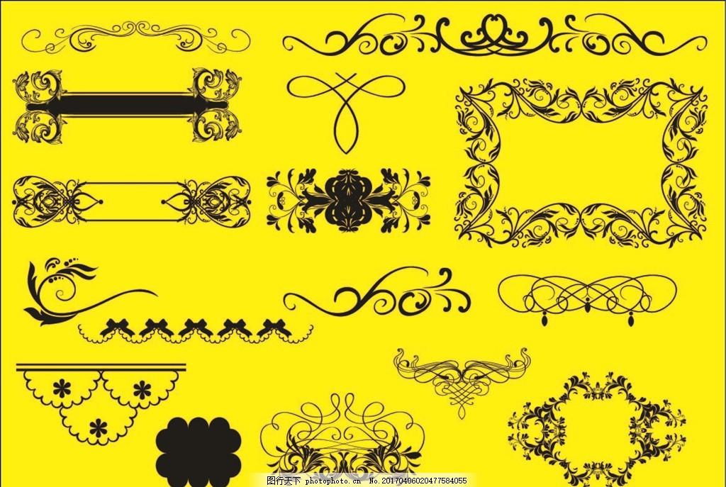 欧式边框 花纹 边框花纹 矢量边框 花边矢量素材 单色边框 字体设计