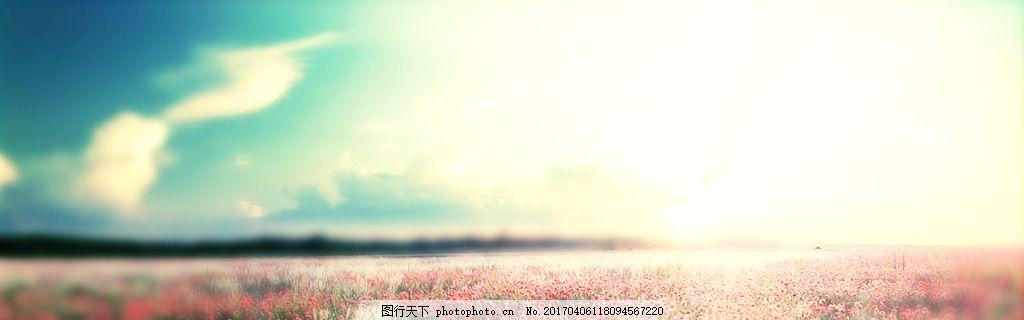 绿色小清新淘宝电商海报banner背景 双十一 双十二 电商背景