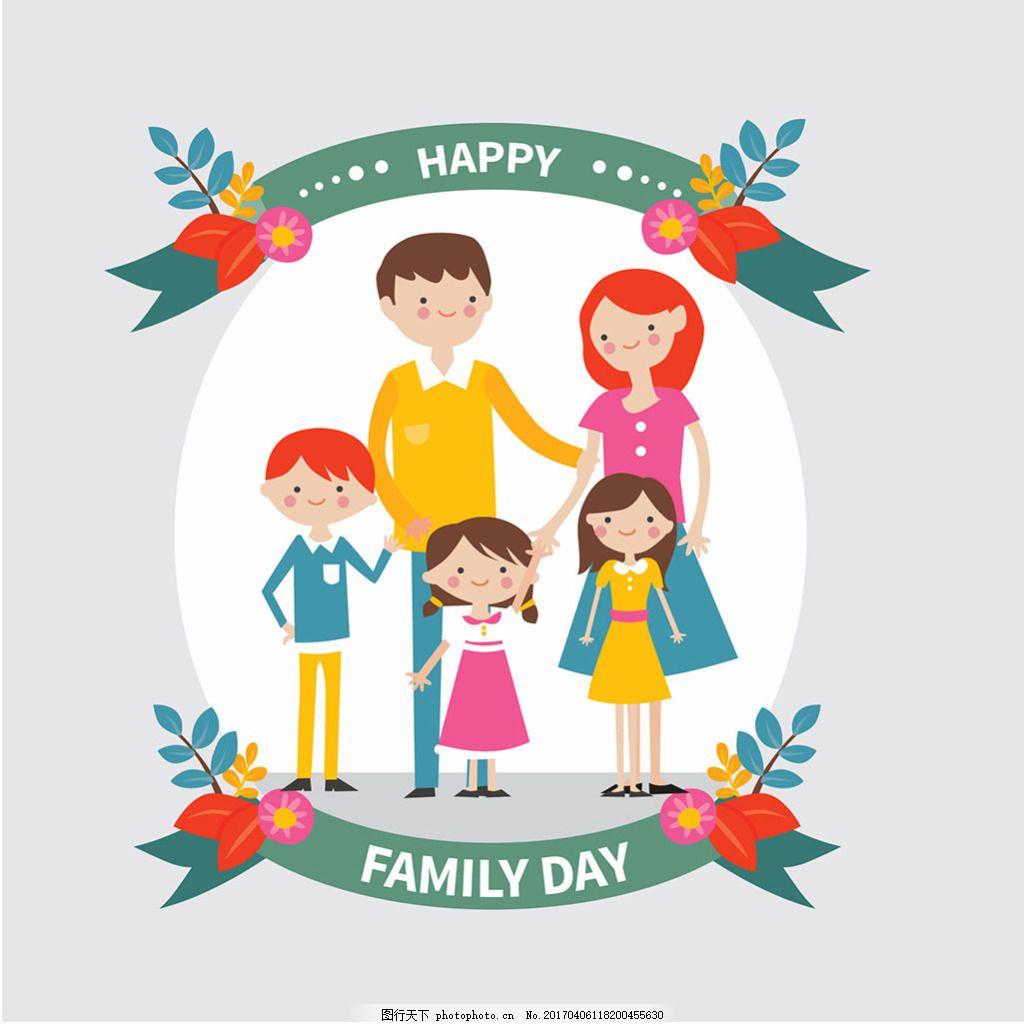 手绘幸福的一家人家庭日装饰花边背景
