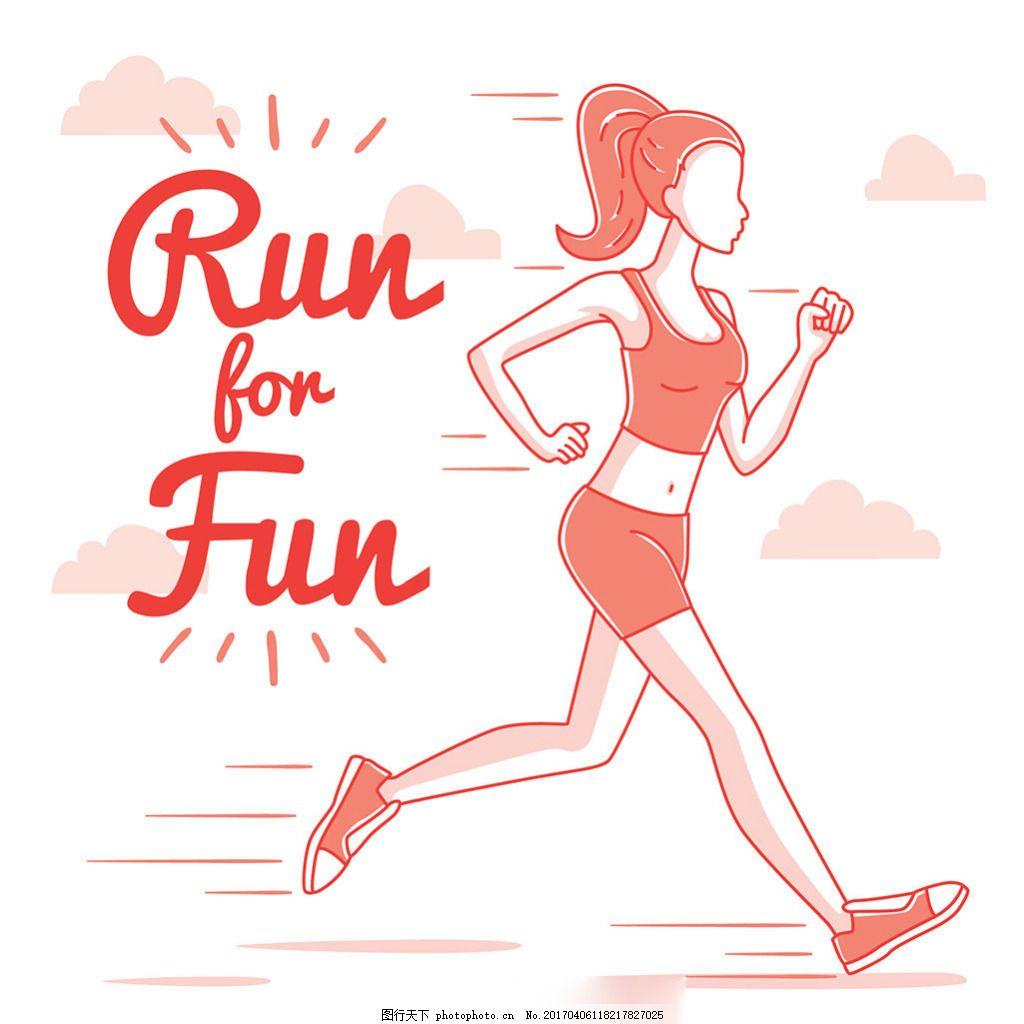手绘素描风格女孩跑步素材