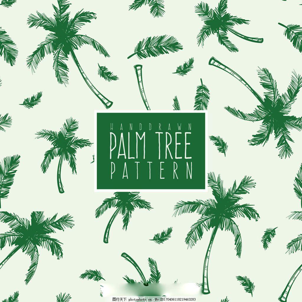 手绘绿色棕榈树图案矢量素材