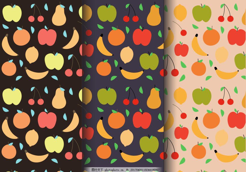 手绘扁平化水果背景素材 手绘水果 水果素材 水果 可爱水果 矢量素材
