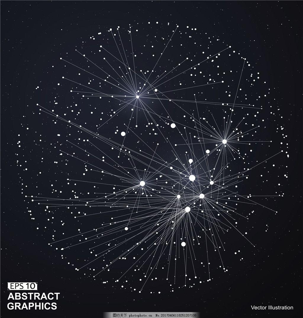 广告背景 科技背景图 矢量素材 eps 背景图片下载 北斗星 星星 eps