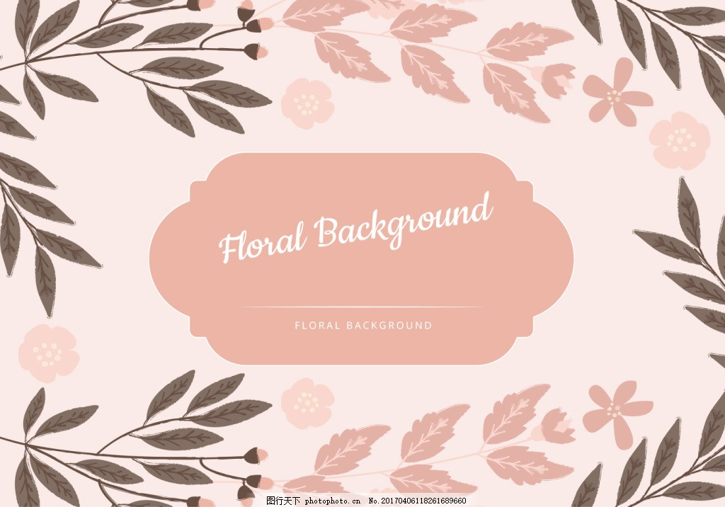 粉色清新花卉背景素材 手绘花卉 花卉素材 手绘花朵 花卉花朵 矢量