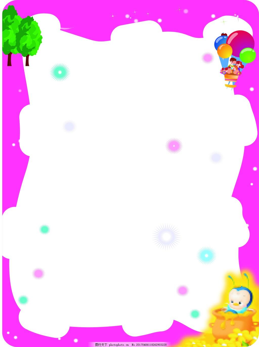 ppt 背景 背景图片 边框 模板 设计 相框 1024_1368 竖版 竖屏