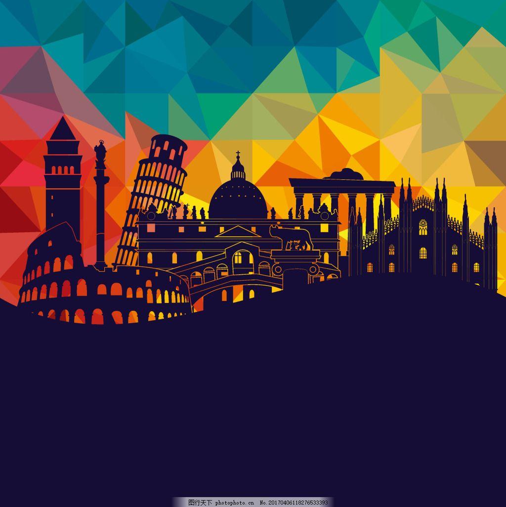 手绘城市彩色格子背景