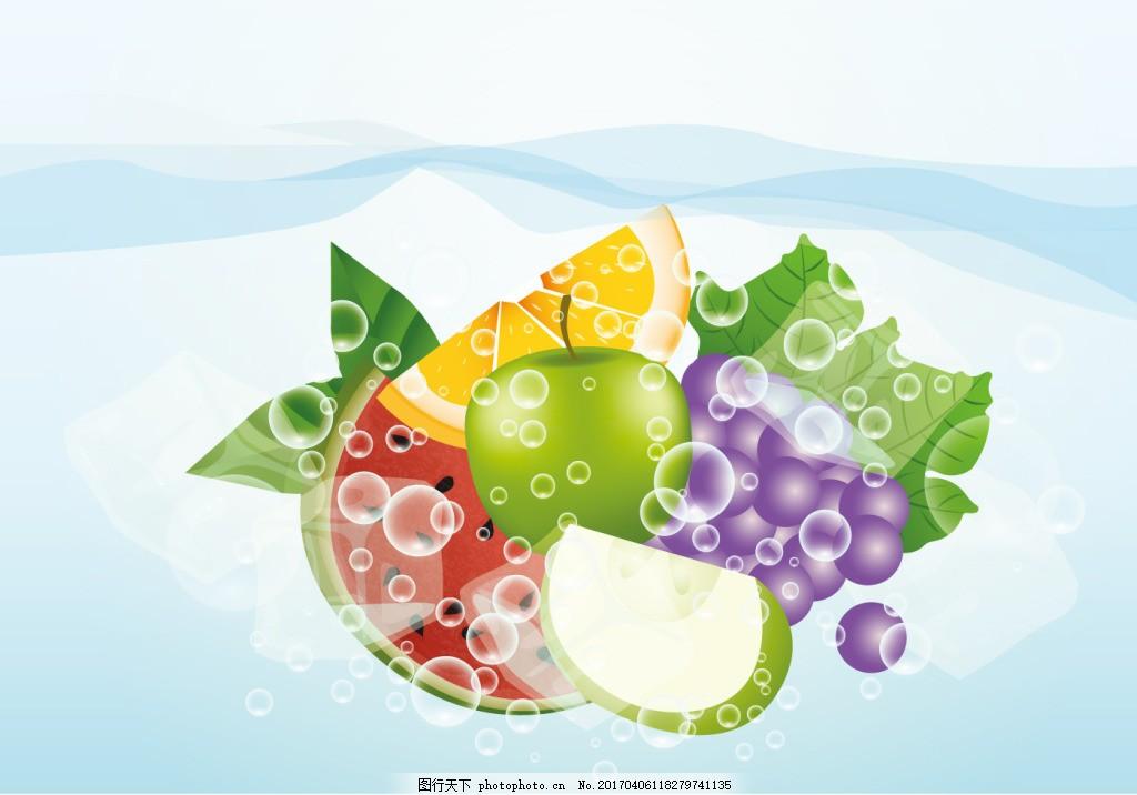 唯美水下水果 手绘水果 矢量素材 扁平化水果 食物 美食 手绘食物