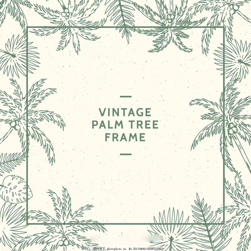 手绘棕榈树装饰图案文本框
