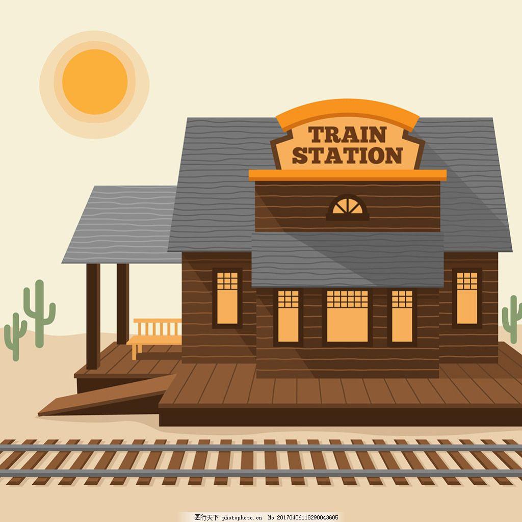 手绘木屋火车站插图背景