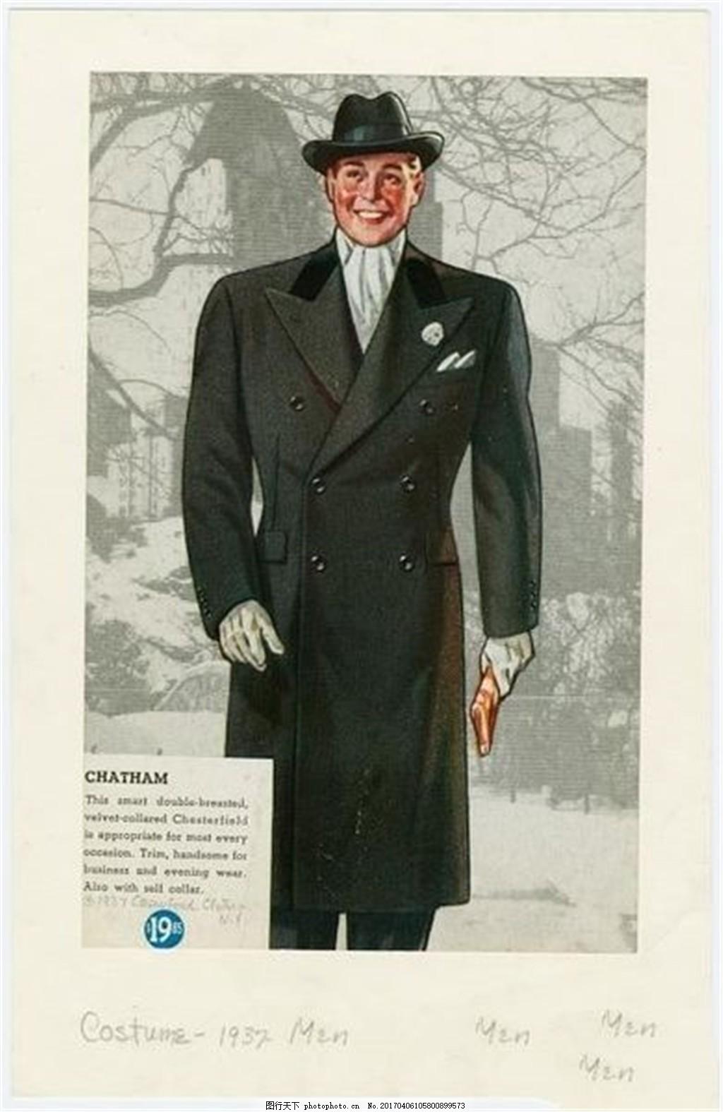 欧式黑色长外套设计图
