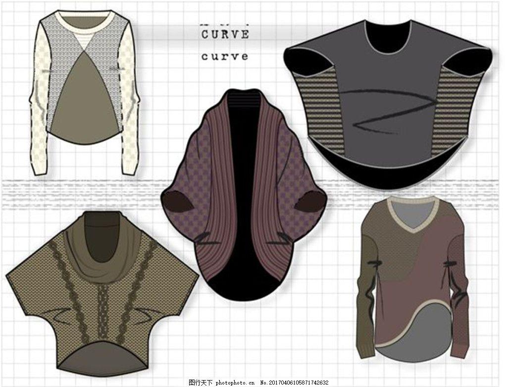 蝙蝠衫设计图