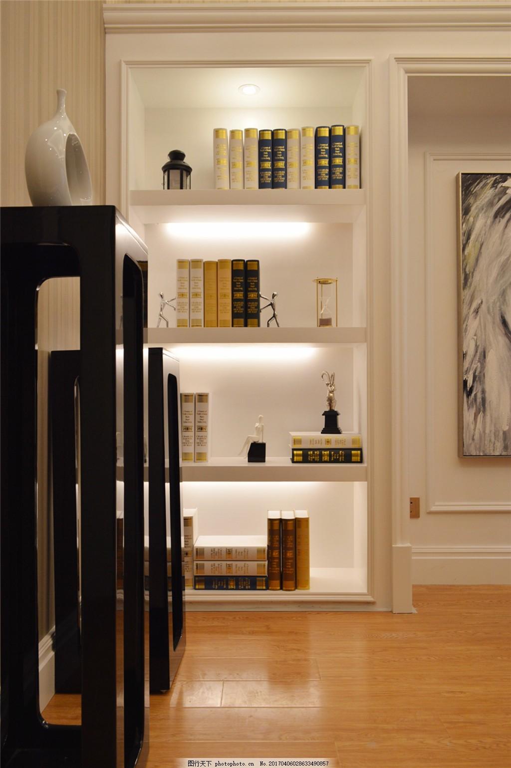 书架室内设计家装效果图 书本 白色 装潢效果 黄色地板 可爱小人