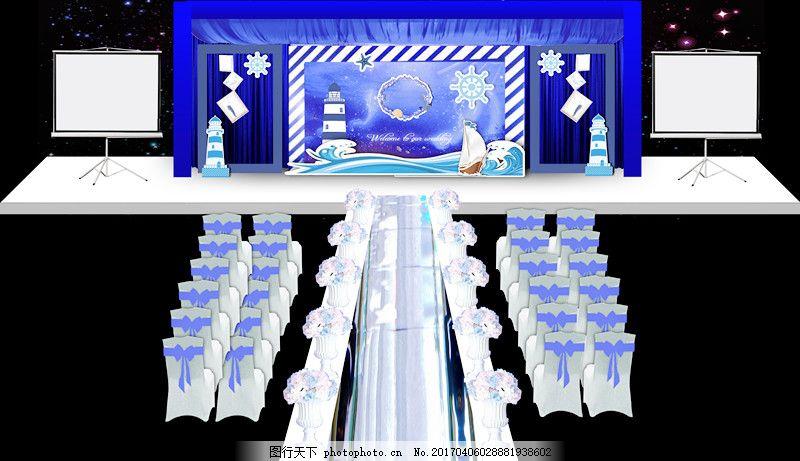 蓝色婚礼效果图 海洋主题婚礼 灯塔kt板 宝蓝色纱幔棚顶 白色罗马盆潞