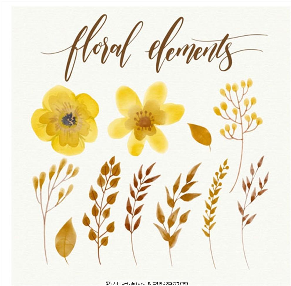 手绘水彩春季黄色花卉集