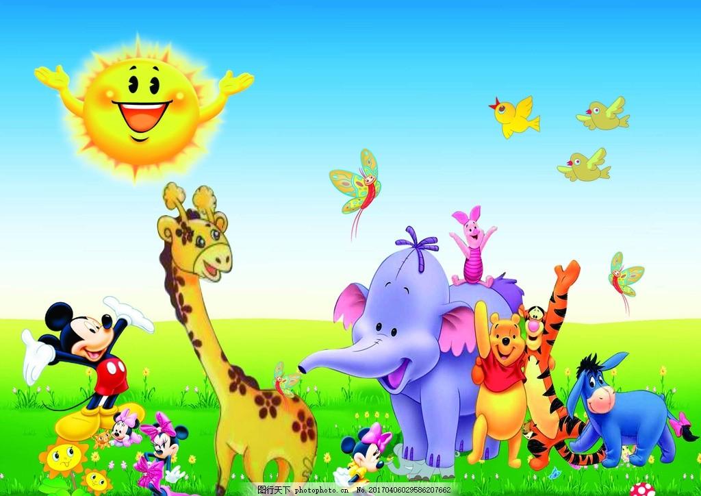 幼儿园画 卡通画 长颈鹿 大象 米老鼠 卡通太阳 鸟 幼儿园墙画 宣传栏