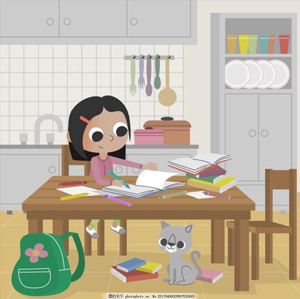 肌肉儿童节在家做作业的图片卡通_设计案例_体率脂率女生女孩图片