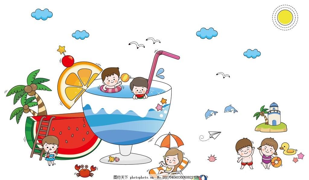 游泳派对 卡通 矢量 男孩 女孩 小朋友 云朵 海豚 海滩 夏天图片
