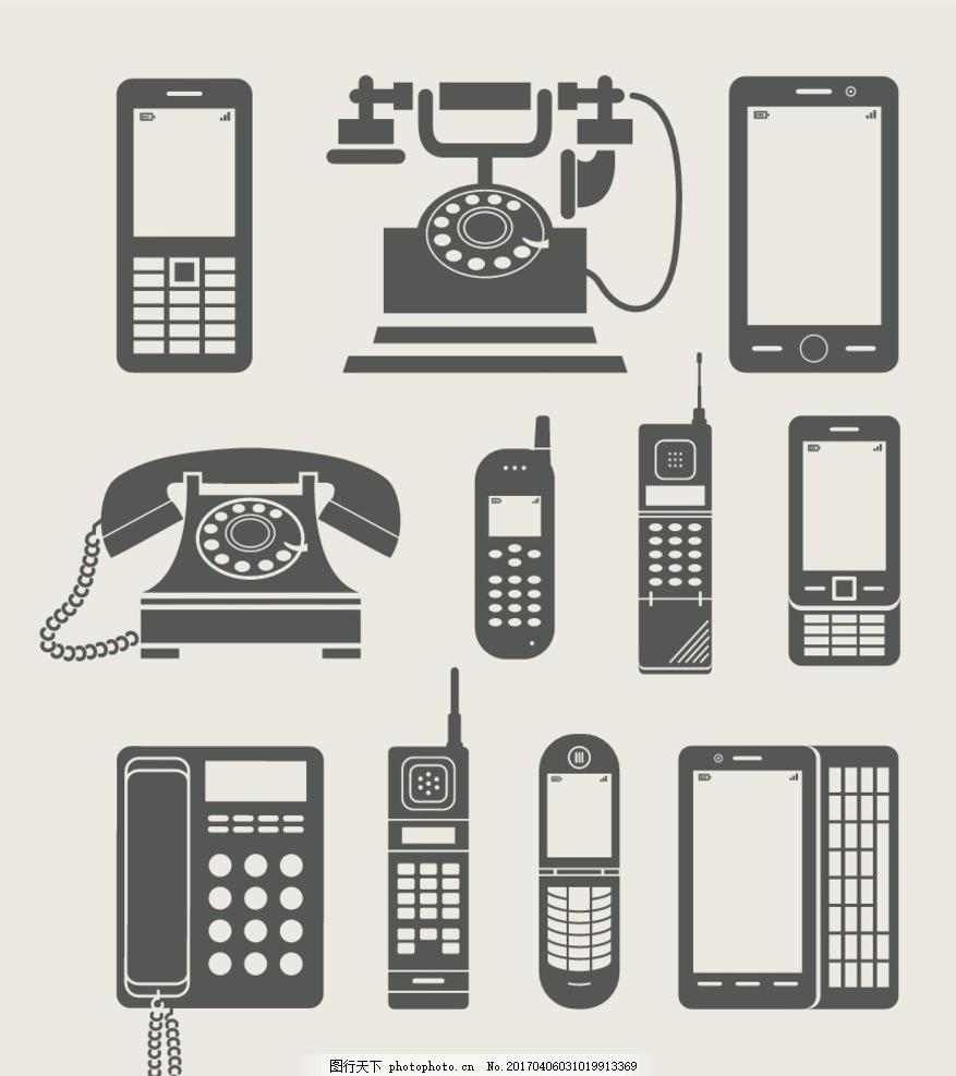 电话 大哥大 手机 固定电话 平板 ipad 键盘 滑盖手机 智能手机 功能