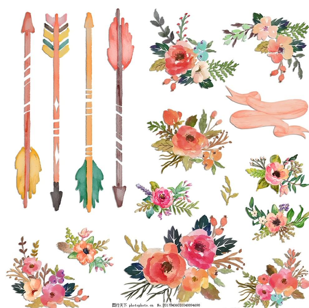 箭矢 箭头 弓箭 花草 植物 鲜花 野花 花卉 捧花 造型 艺术 水彩 水粉