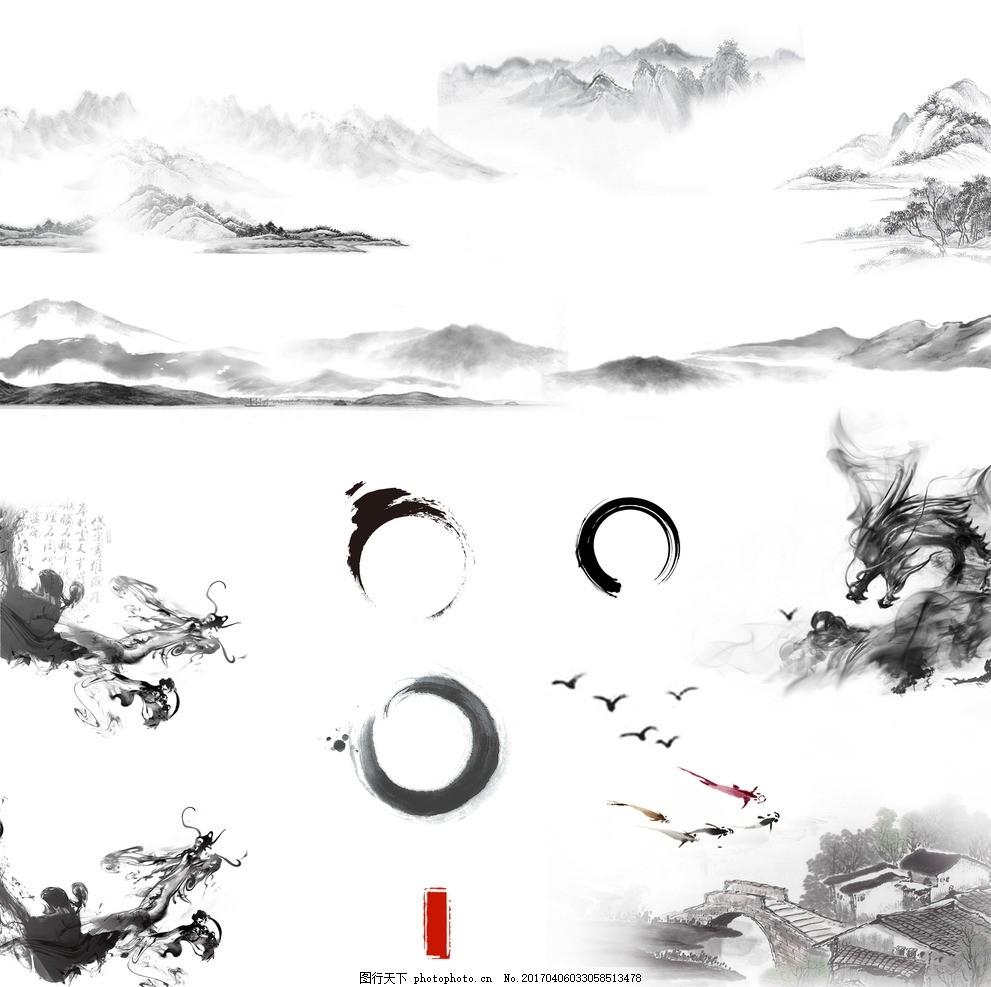水墨山水素材 中国画 古风 水墨画 山水画 中国龙 水墨建筑 山水背景