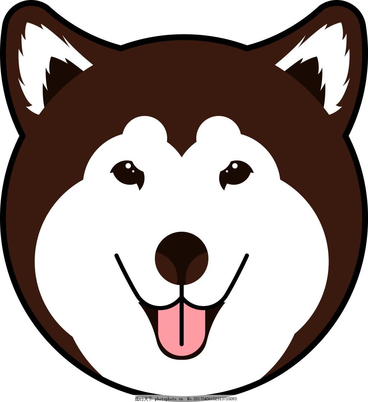 阿拉斯加图标 狗 黑白卡通 动物 哈士奇 动物图标 可爱 卡通动物