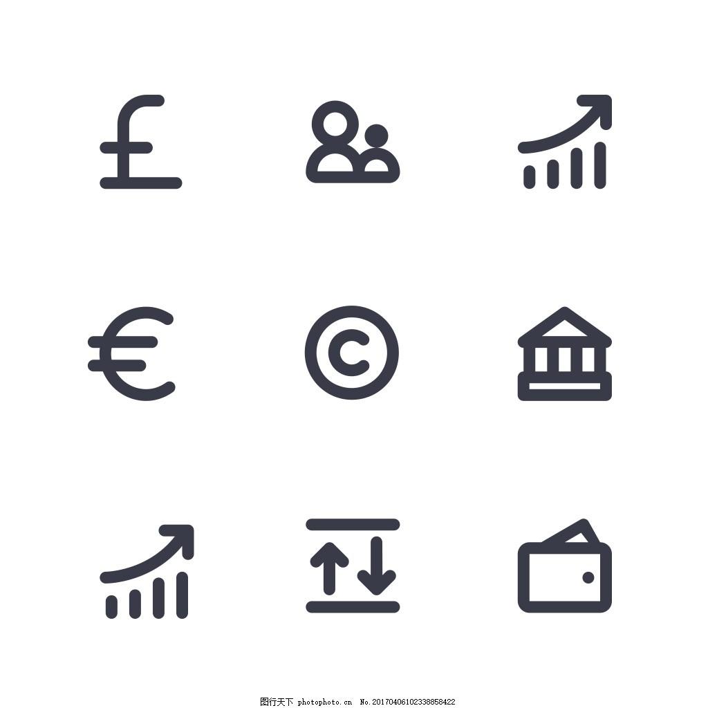商业icon图标素材 文件夹 办公 走势 通讯录 图标图形 按钮图标