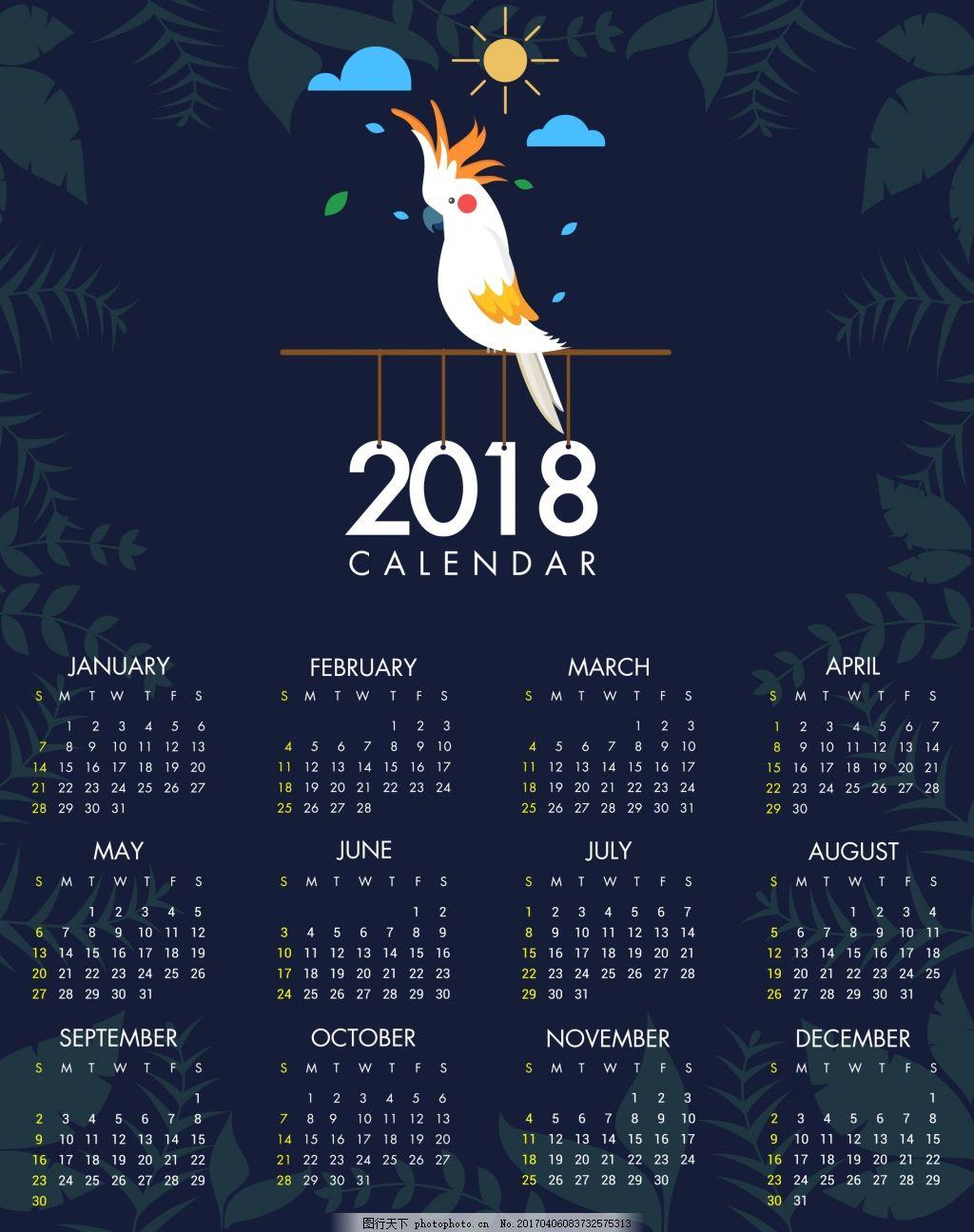 2018年历手绘制作