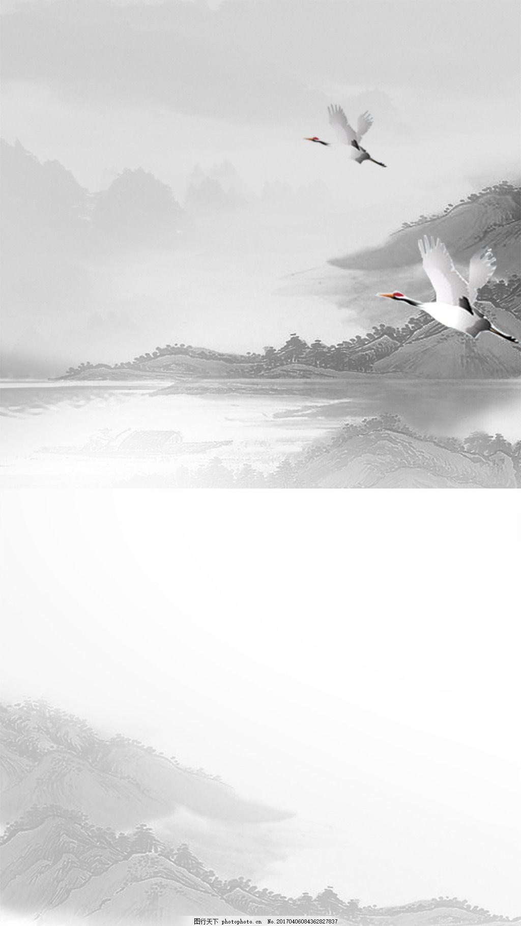 中国风水墨画意境风景展架海报背景 白鹤 山水 白色 古典 易拉宝