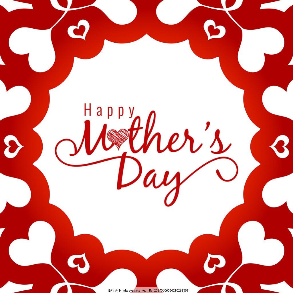 红色心形花边母亲节贺卡