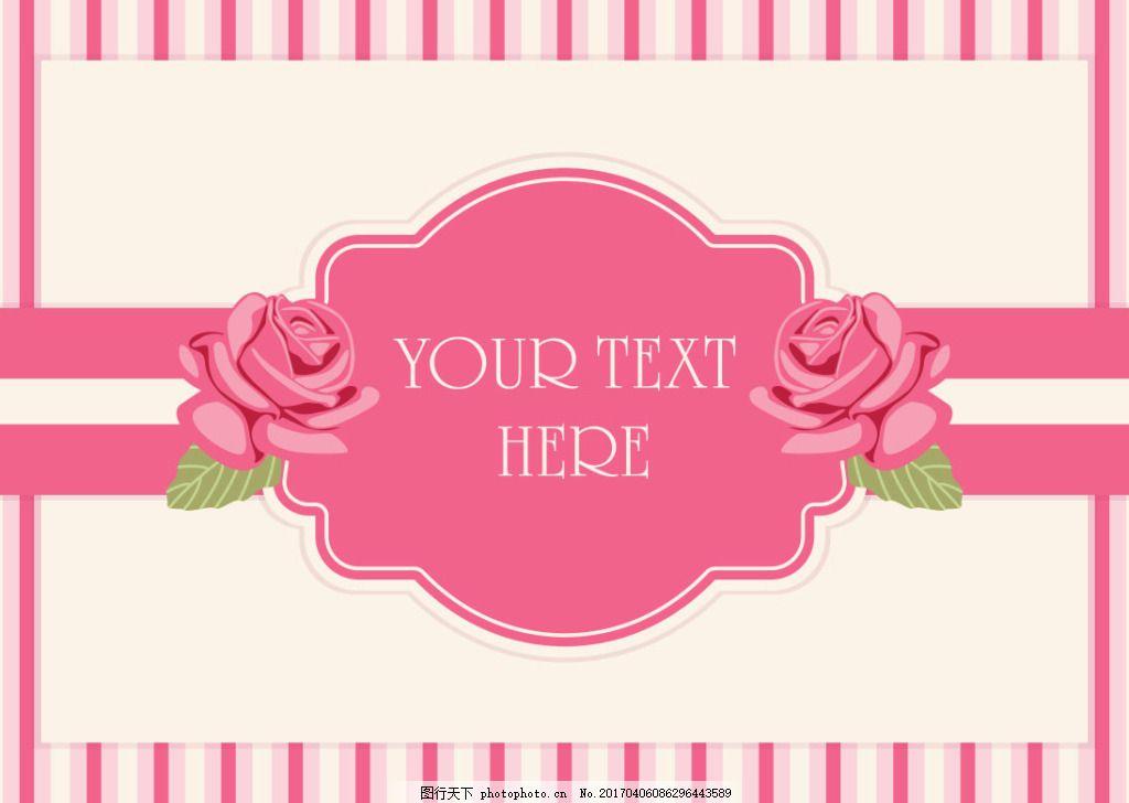 唯美背景 手绘花卉 花卉背景 花卉花朵 婚礼邀请函 玫瑰 手绘玫瑰