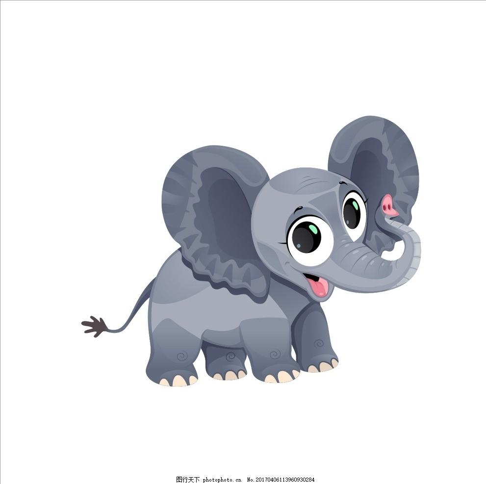 卡通大象 卡通动物 微笑的大象 小象 广告设计 卡通设计
